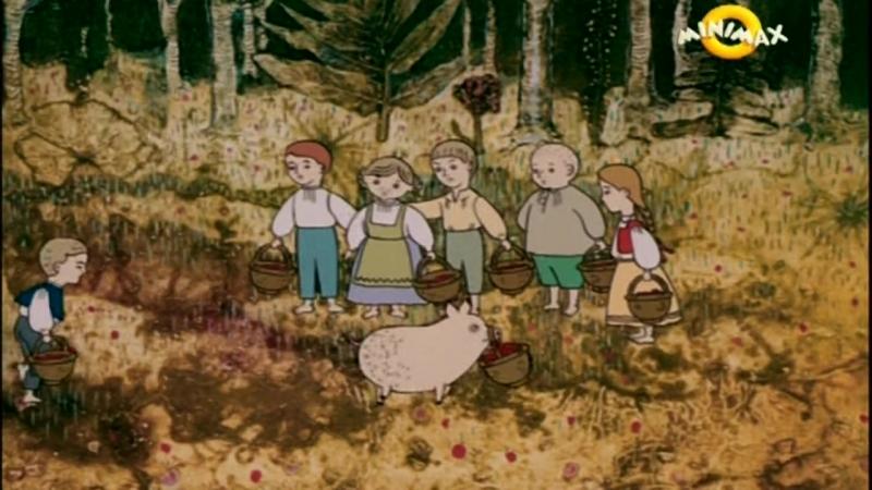 Povesti din folclorul maghiar 2