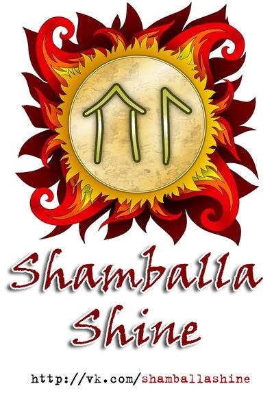 Shamballa Shine