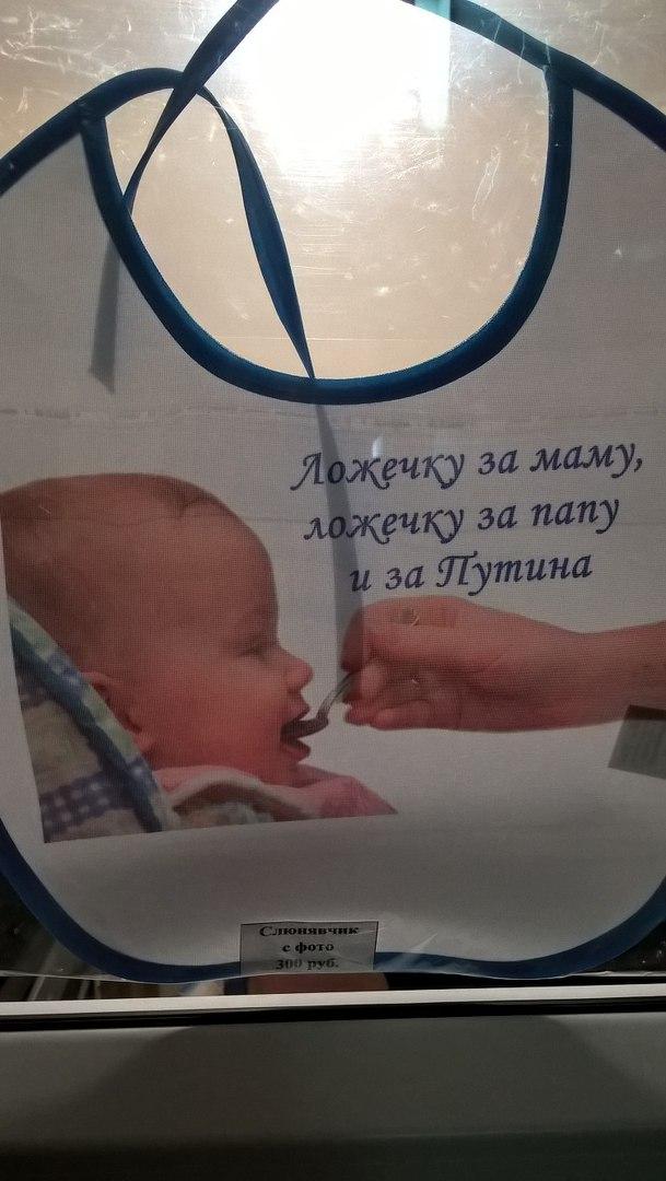 Савченко: Я не сбежала от террористов, чтобы не убили других пленных - Цензор.НЕТ 2935