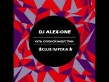 DJ ALEX-ONE CLUB IMPERIA #001(ХИТЫ КЛУБНОЙ ИНДУСТРИИ 2013)