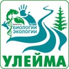 Биостанция «Улейма» ЯрГУ