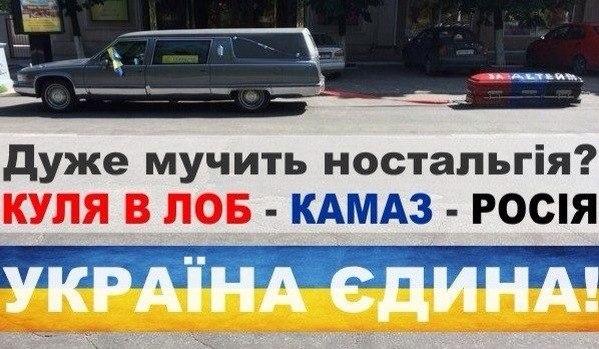 """Как террористы """"ДНР"""" связаны с Януковичем. СХЕМА - Цензор.НЕТ 2556"""