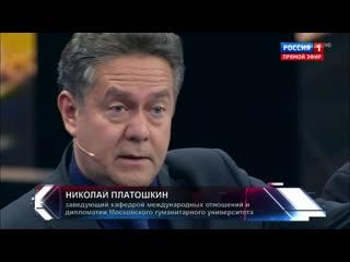 Избранное: Николай Платошкин в передаче