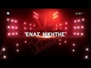 The Voice of Greece 3 Tελικός TV Trailer