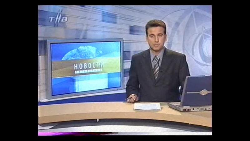Олы Әтнә. Мәдәният йорты ачылу тантанасы : 4 - нче июль 2005 ел.