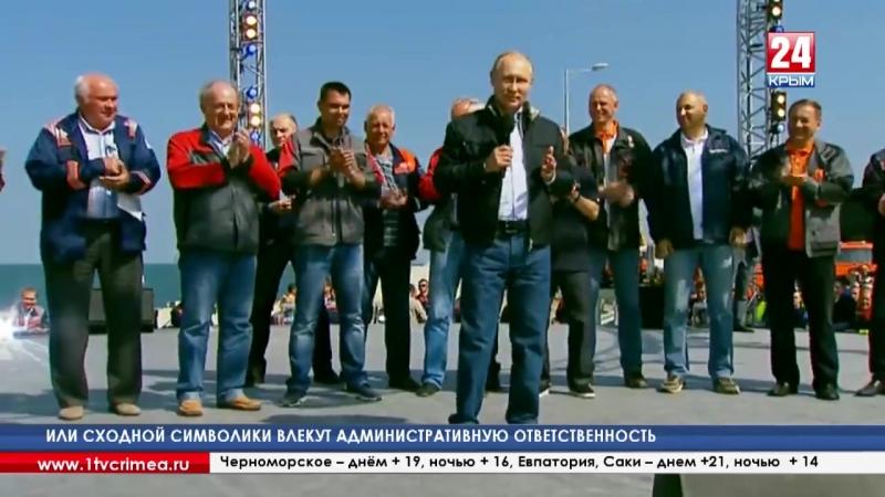Владимир Путин протестировал автодорожную часть Крымского моста за рулём КамАЗа