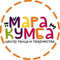 Логотип Маракумба / Танцы / Фитнес / Йога / Красноярск