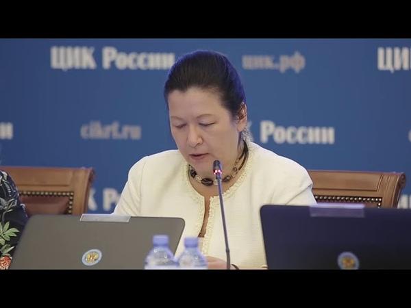ЦИК России постановил отказать народу России в проведении референдума по Пенсионной реформе