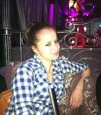Iva Punavia, 16 июня , Москва, id53809896