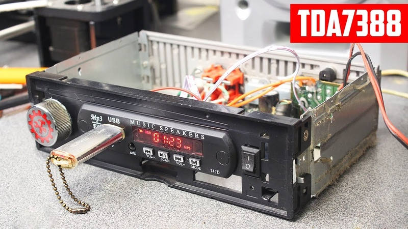 Вторая жизнь автомагнитолы Pioneer Установка Mp3 Декодера