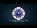 50-й чемпионат мира (CISM) среди военнослужащих по плаванию САМАРА