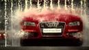 Запрещенная реклама Audi
