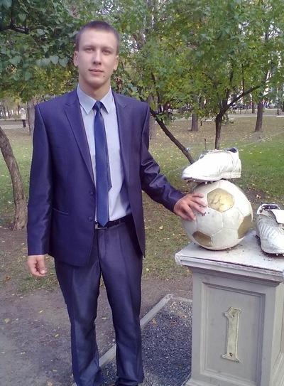 Михаил Скобицкий, 27 января 1992, Макеевка, id122632445