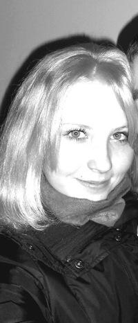 Виолетта Горкунова, 14 сентября 1992, Барнаул, id26255534