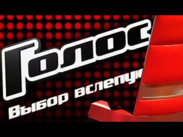 Первый канал официально объявил наставников нового сезона шоу Голос [13.08.2017]