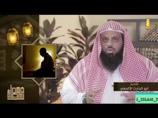 Сунны Пророкаﷺ во время поста!.mp4