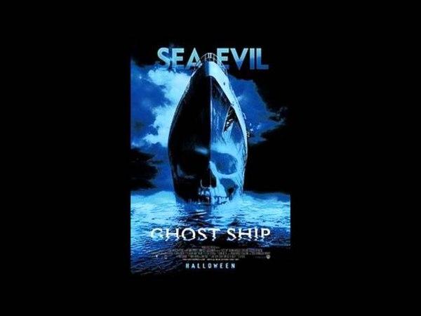 Ghost Ship Soundtrack 05 Murphy's Body