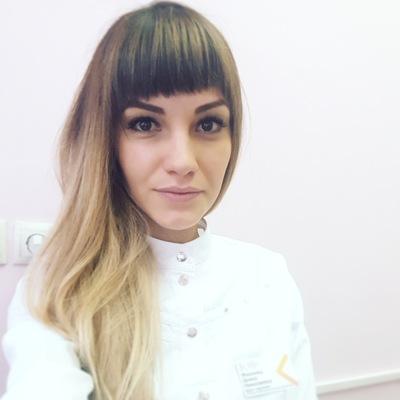 Диана Машинец