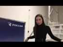 Юлия Михалкова в Dream Aero