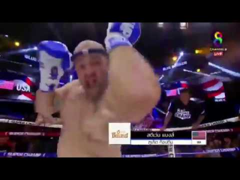 Steve The Panda Banks PhuketTopTeam Win on Muay Thai Super Champ Body Kick KO