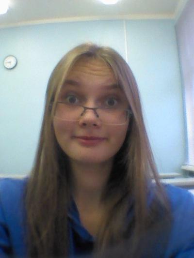 Надежда Климовская, 9 апреля 1996, Москва, id48709656