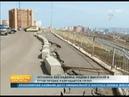 Рядом с высоткой в Студгородке разрушается грунт