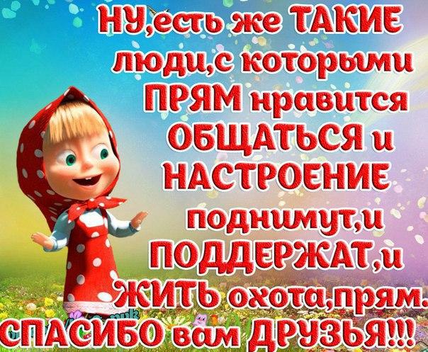 https://pp.userapi.com/c543103/v543103722/21415/N7uyfFAZc2c.jpg