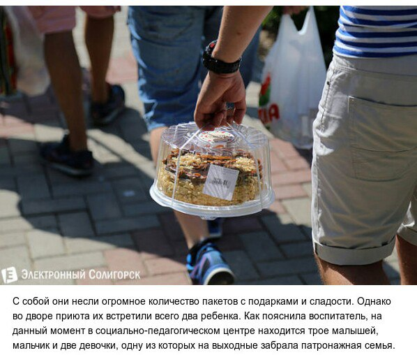 Фото №374715368 со страницы Andrey Volkov