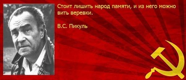 [Изображение: SIav8DJCFHg.jpg]