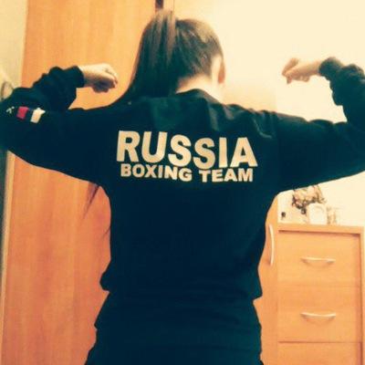 Спортивная одежда Russian Boxing Team(Asics)   ВКонтакте ad15aac017e