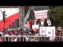 Дети против пенсионной реформы. телеканал Дождь