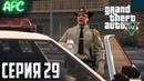 Grand Theft Auto 5 ➪ Серия 29 ➪ Ограбление в Палето Бэй