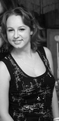 Ольга Климова, 15 ноября , Ярославль, id81864248