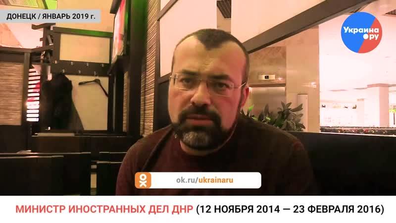 Кофман Донбассу выгодна победа Яроша или Билецкого на Украине