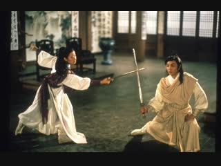 Дуэль до смерти / Duel to the Death / Xian si jue (1983) трейлер