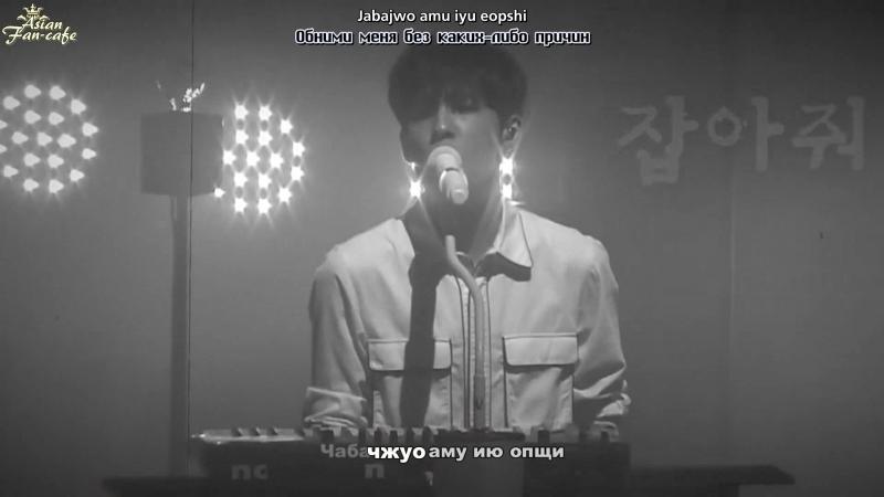 [КАРАОКЕ] Day6 — I need somebody рус. саб./ рус. суб [mv; rus_karaoke; rom; translation]