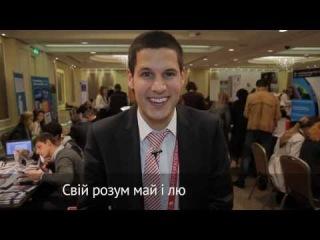 Украинские пословицы от британцев