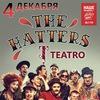 04/12 | THE HATTERS (Шляпники) | Томск