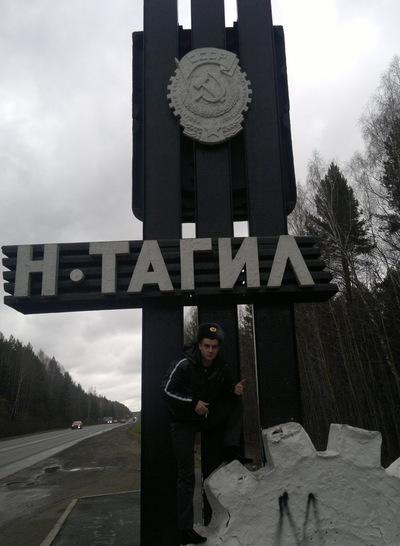Сергей Некрасов, 11 марта , Калуга, id49263167