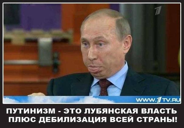 ОБСЕ призывает Россию освободить Савченко - Цензор.НЕТ 4597