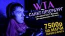 Теннис WTA Санкт Петербург 7500 на матчи первого круга Страх в Resident Evil 2 Remake