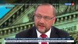 Новости на Россия 24 На выборах в бундестаг АдГ занимает второе место на территории бывшей ГДР