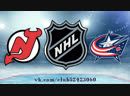 New Jersey Devils vs Columbus Blue Jackets 15 01 2019 NHL Regular Season 2018 2019