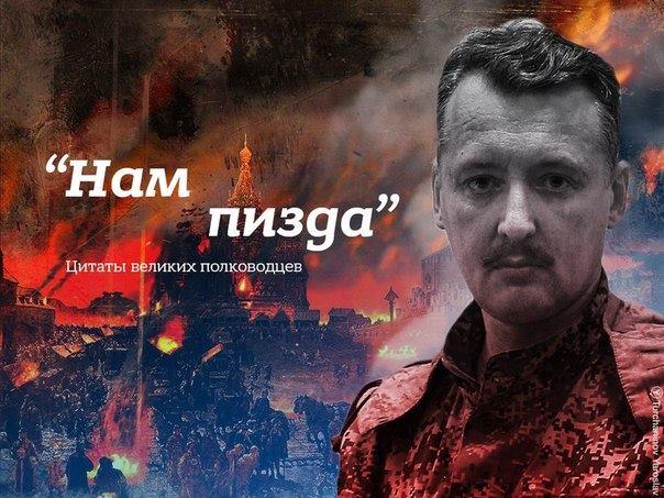 Порошенко: Европейцы должны сопротивляться пропаганде из РФ. Хорошо бы создать русскоязычный канал в ЕС - Цензор.НЕТ 6483