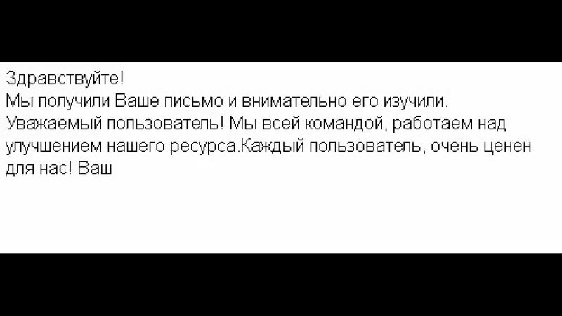 в конце только ИНОВА!)