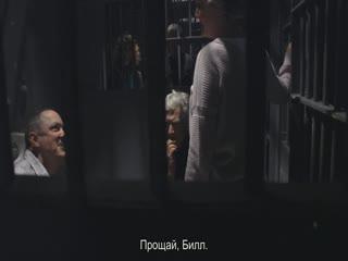 На съёмках Твин Пикс: Билл Хастингс и его жена