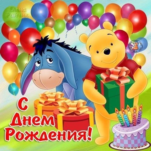 Поздравление в прозе с днем рождения партнера