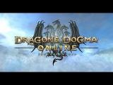 Dragons Dogma Online (ドラゴンズドグマオンライン) 2015/03/15 最新情報動画