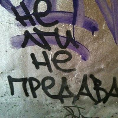 Шлюxи г ульяновска
