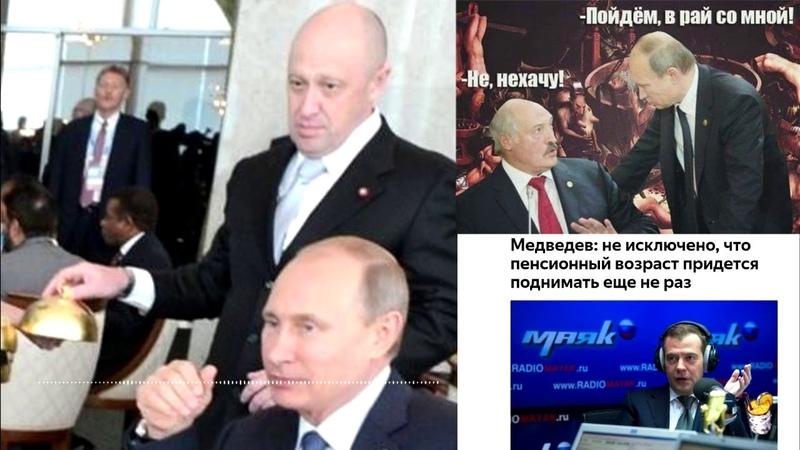 Кремль пошел на гибрид внутри России